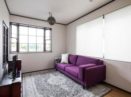 Purple Sofa House Kamakura Zushi
