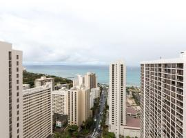 Waikiki Banyan Tower 2 Suite 3714