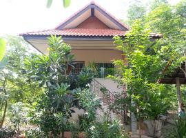 Baan Suan Pa Payoong Resort