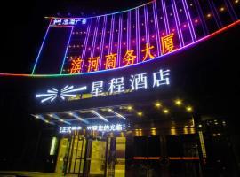 Starway Hotel Cangzhou Jiuhe Road, Cangzhou (Zhifangtou yakınında)