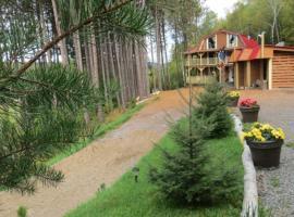 La maison sous les arbres, Saint Roch de Mekinac