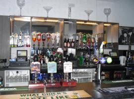 The Charles Dickens, Wigan (рядом с городом Ince-in-Makerfield)