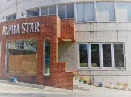 Hotel Alpha Star