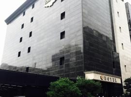 Suwon Orsay Business Hotel