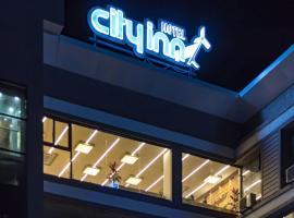 Hotel City Inn, Gandhinagar (рядом с городом Adalaj)