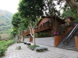 Taichung Business Hotel - Immortals Hills