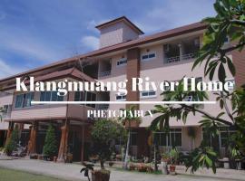 Klang Muang River Home, Phetchabun