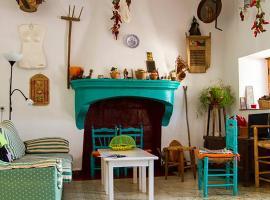 La Rana Verde Casa Rural, Los Romeros (рядом с городом Santa Ana la Real)