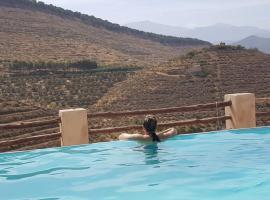 Le Douar Berbere, Ourika