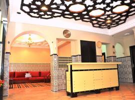 Hotel Grand Bassin, Tlemcen