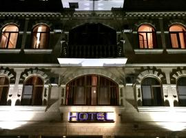 Central Hotel Corpus 2, Makhachkala