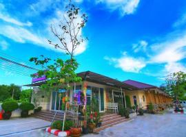 Khaohom Resort, Nakhon Nayok