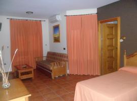Hotel Rural La Encina, Almadén