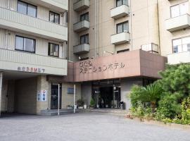 Hikone Station Hotel, Hikone (Near Nagahama)