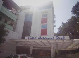 Hotel National Park, Ettumānūr (рядом с городом Kānagāri)