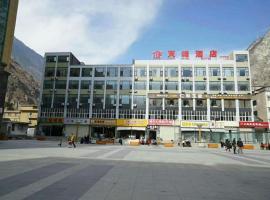 Tian Feng Hotel, Kangding