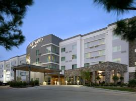 Courtyard by Marriott Houston Intercontinental Airport