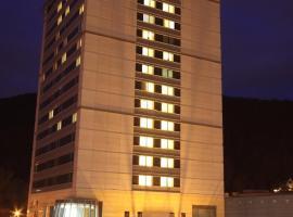 City Hotel Suhl