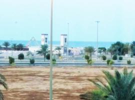 New Al Reem Hotel