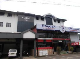 Malappuram Inn, Malappuram (рядом с городом Manjeri)