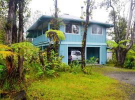Kahu ''Io - Guardian Hawk Home, Volcano (in de buurt van Eden Roc)