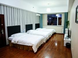 Rongxing Landiao Business Hotel