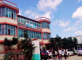 Hongcheng Photography Inn, Wulong (Madian yakınında)