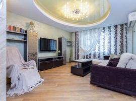 Apartment on Minsk, Minsk (Priluki yakınında)