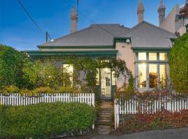 LittleStay Collection - Airlie, Melbourne (South Yarra yakınında)
