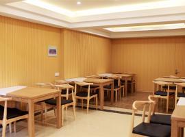 GreenTree Inn Shandong Weifang Anqiu Bus station Heping road Business Hotel, Anqiu (Changcheng yakınında)