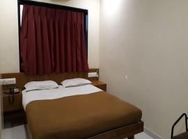 Hotel Yash, Rajkot (рядом с городом Pāl)