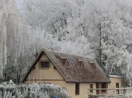 La Closerie, Orvaux (рядом с городом Conches-en-Ouche)