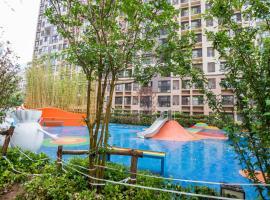 Wanke Meili Garden Homestay, Suzhou (Huaqiao yakınında)