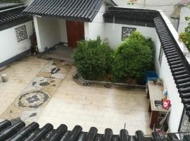Xishan farm farmhouse courtyard next edge, Suzhou (Yuanshancun yakınında)