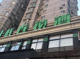 Mini Zhan Hotel, Longyan