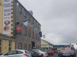 The East End Hotel, Portarlington (рядом с городом Mountmellick)