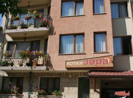 Family Hotel Zora