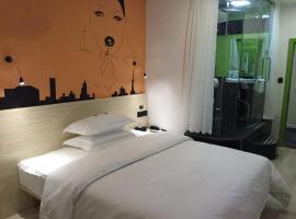 MINI Internet Shopping Mall Hotel Caoxi Branch, Longyan (Guantian yakınında)