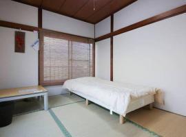 Funkey Share house in Tokyo N-202