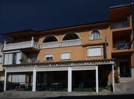 Hostal y Apartamentos Rurales la Bellosina, Cabezabellosa (рядом с городом Jarilla)