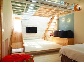 Cloud & Green Private Guest House (B&B), Puli