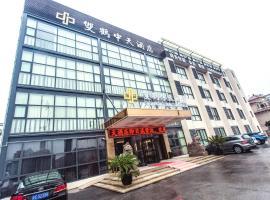 Shuanghezhongtian Hotel, Şanghay (Fengcheng yakınında)