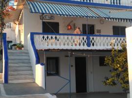 Glaros Studios Lipsi, Липси
