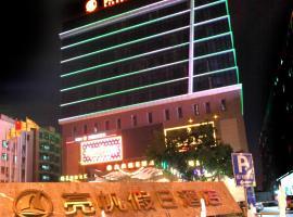 Liang Fan Holiday Inn, Guangzhou (Jiangxia yakınında)