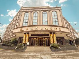 Shang Lin Jun Hao Holiday Hotel, Chongzhou