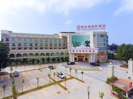 Vienna International Hotel Shajing heyi Branch