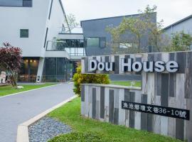 兜‧Dou House