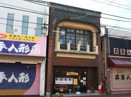 Seiryu Kibako, Ome (Akiruno yakınında)