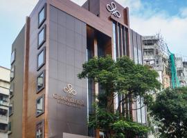 The Grandeur Boutique Hotel