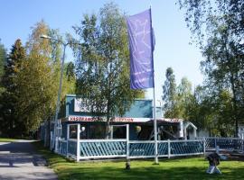 Motelli Rovaniemi, Рованиеми (рядом с городом Leipee)